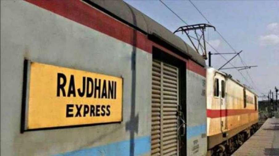 Bengaluru Rajdhani Express train engine catches fire बेंगलुरू जा रही राजधानी एक्सप्रेस के इंजन में म- India TV Hindi