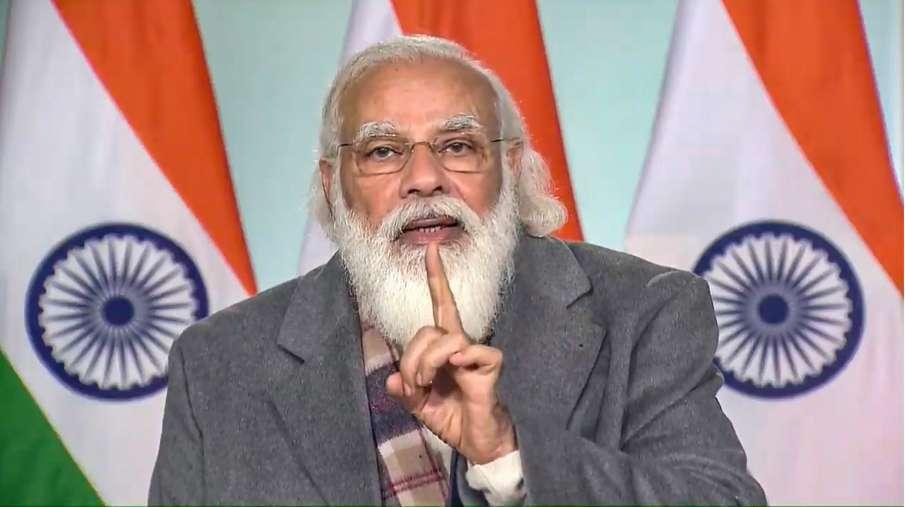 PM मोदी शनिवार को करेंगे IIM संबलपुर के कैंपस का शिलान्यास- India TV Hindi