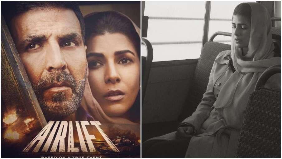 AIRLIFT- India TV Hindi
