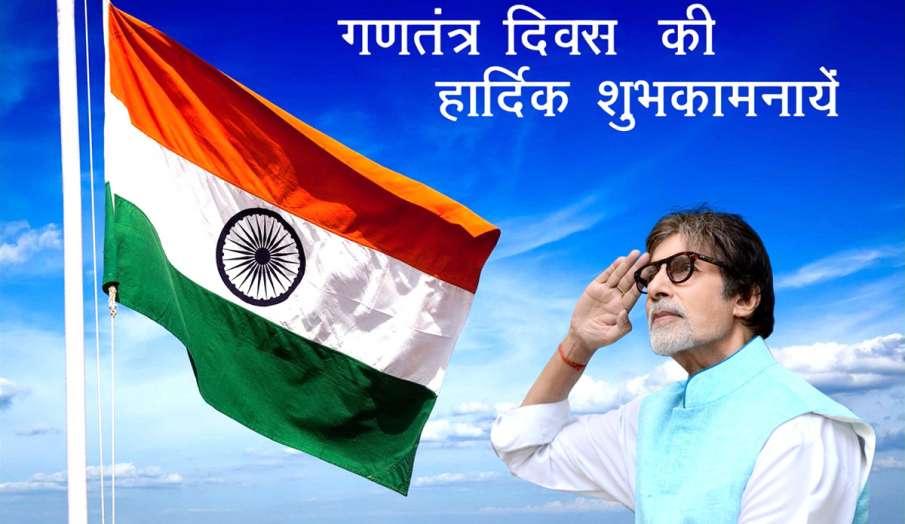 Republic Day 2021 bollywood celebs wishes - India TV Hindi