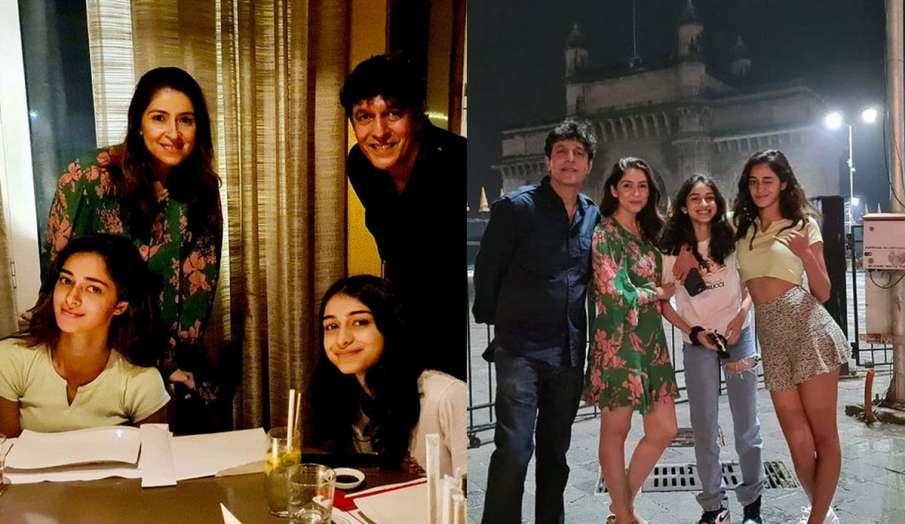 मालदीव में नया साल सेलिब्रेट कर लौटी अनन्या पांडे, अब मम्मी-पापा और बहन के साथ मुंबई में किया चिल- India TV Hindi