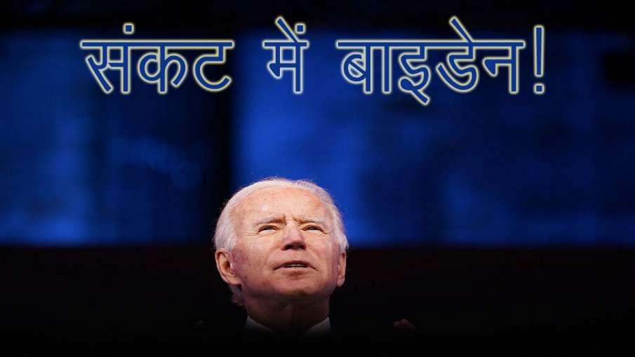 नतीजे पलटने की ट्रंप...- India TV Hindi