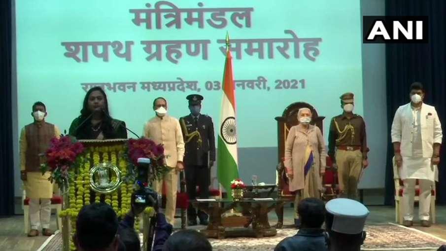 नवंबर में हुए मध्य...- India TV Hindi