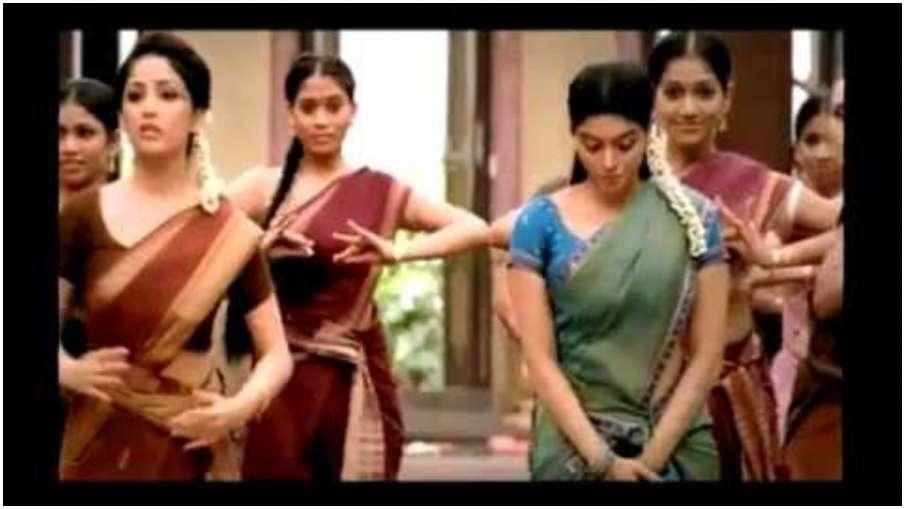 yami gautam- India TV Hindi