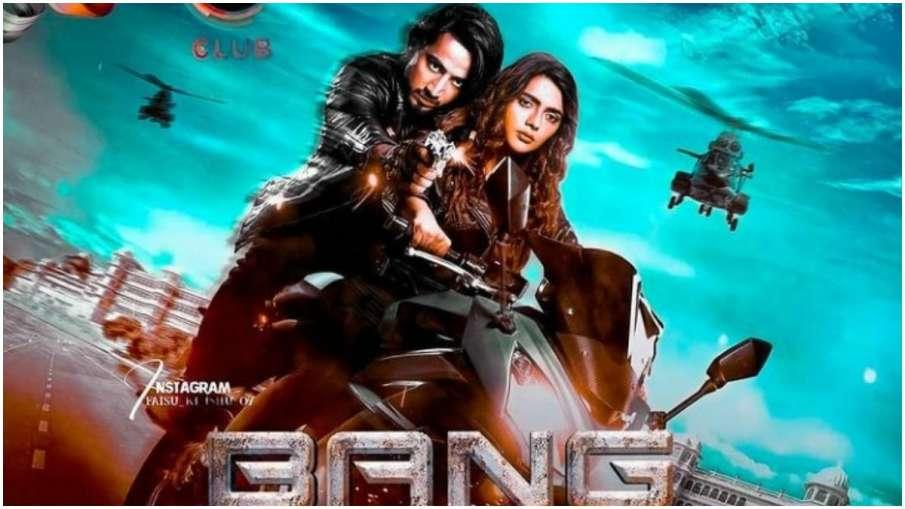 bang bang- India TV Hindi