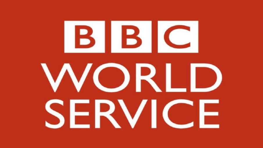 BBC ने शिकायत के बाद भारत के 'अधूरे' मानचित्र के लिए माफी मांगी- India TV Hindi