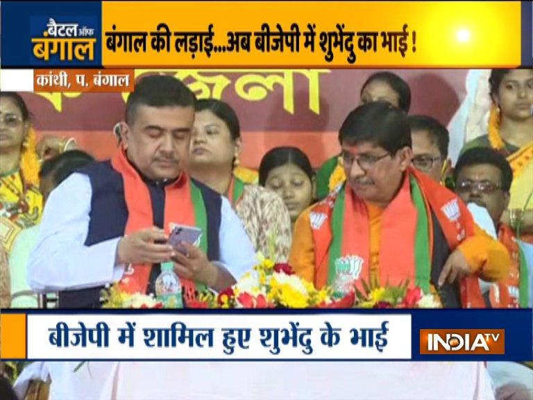 west bengal shubhendu adhikari brother soumendu join bjp along with many TMC workers- India TV Hindi