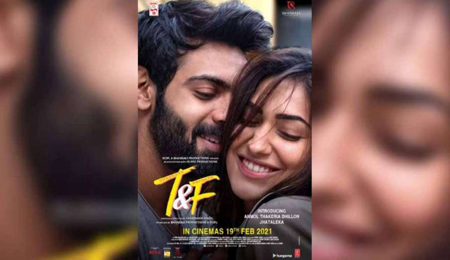 Tuesdays & Fridays Official Trailer- India TV Hindi