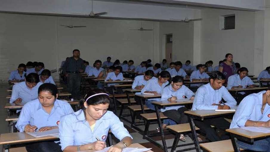 10वीं और 12वीं के छात्रों के लिए बड़ा अपडेट, शिक्षा मंत्रालय करेगा यह काम?- India TV Hindi