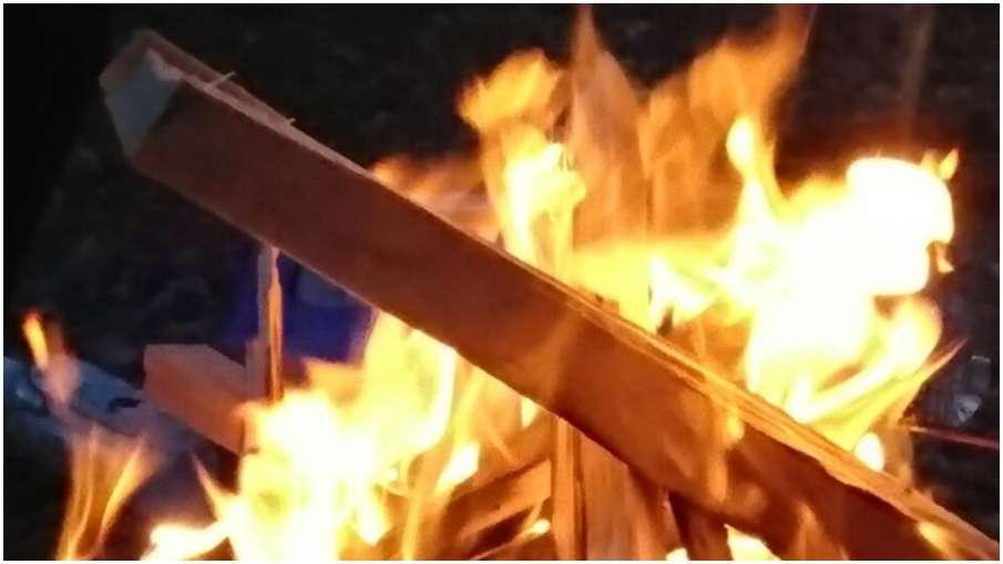 bone fire- India TV Hindi