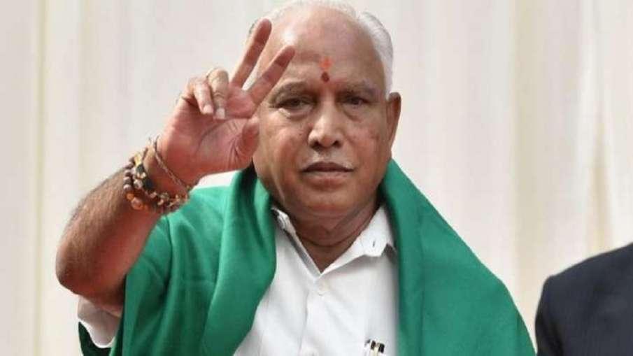 कर्नाटक मंत्रिमंडल का कल हो सकता है विस्तार, सात नए चेहरों को कैबिनेट में मिल सकती है जगह- India TV Hindi