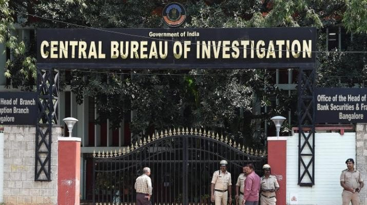 Bribe-for-relief: CBI arrests its DSP, inspector in bribery scam within agency- India TV Hindi