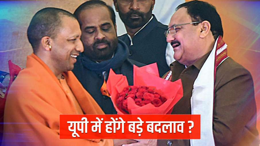 Will there be major changes in UP BJP & Yogi Govt as JP Nadda going to visit lucknow क्या यूपी BJP औ- India TV Hindi