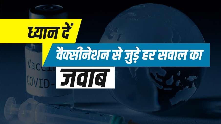 कुछ देर में शुरू होगा...- India TV Hindi