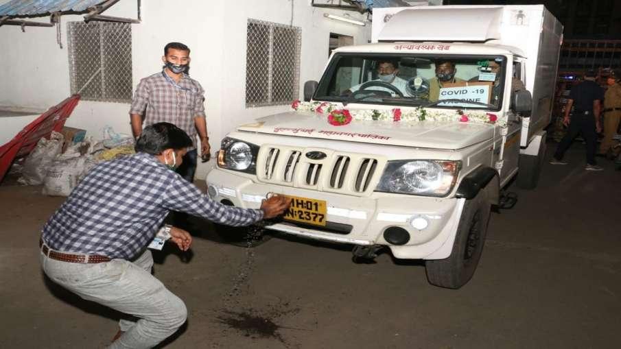 कोरोना वायरस: पुणे से कोविडशील्ड वैक्सीन की पहली खेप मुंबई पहुंची- India TV Hindi