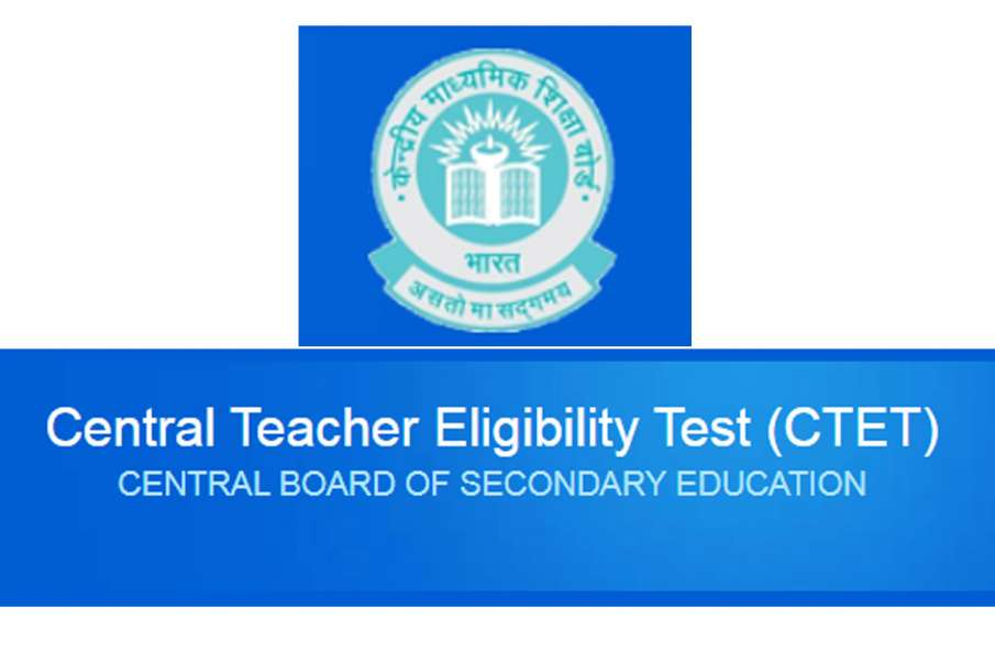 CTET Admit Card 2021 released on ctet.nic.in direct link...- India TV Hindi