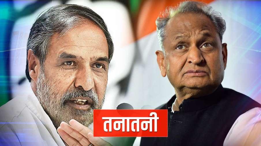कांग्रेस कार्यसमिति की बैठक में अशोक गहलोत और आनंद शर्मा के बीच तीखी बहस: सूत्र- India TV Hindi