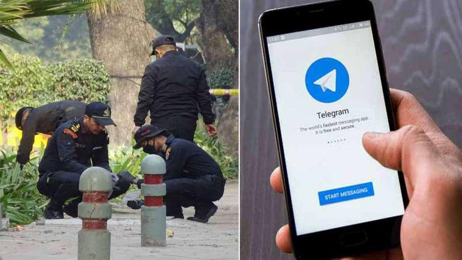 दिल्ली IED धमाके को लेकर Telegram एकाउंट का पोस्ट हुआ वायरल- India TV Hindi