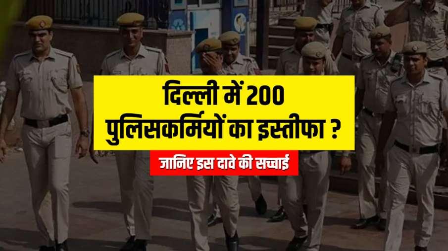 दिल्ली में 200...- India TV Hindi