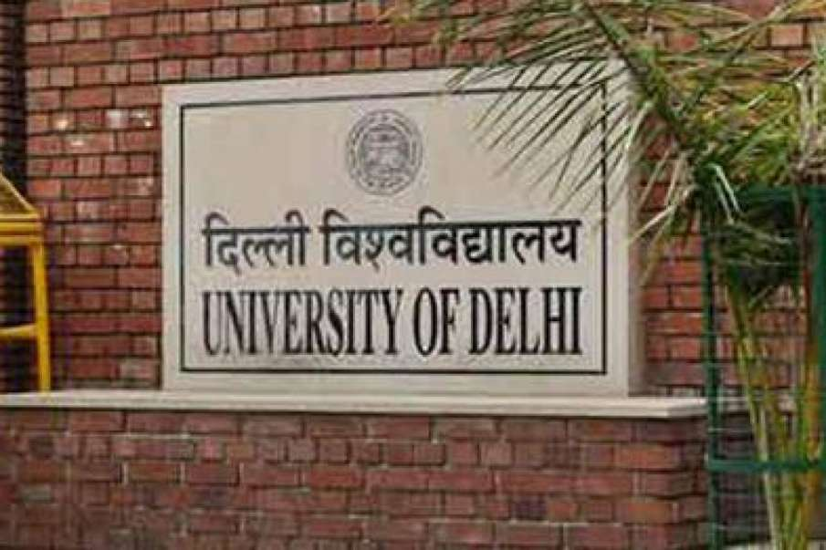 HC asks Delhi University to provide timeline for...- India TV Hindi