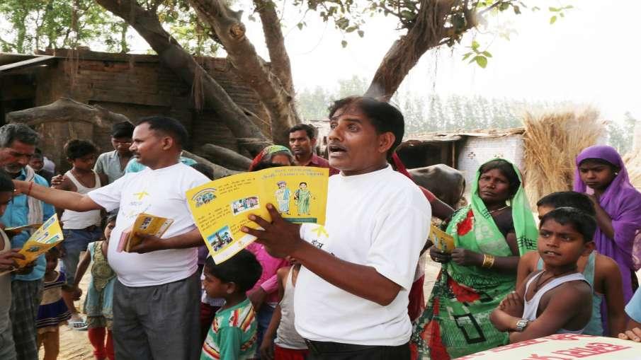 39 officers to adopt two TB patients in Shahjahanpur शाहजहांपुर से Tuberculosis के सफाए के लिए प्रशा- India TV Hindi