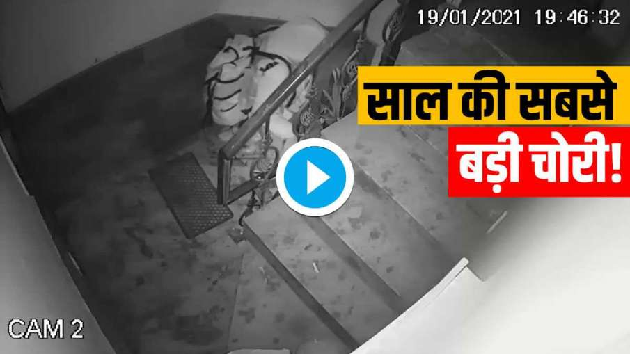 biggest gold theft of the year in PPE Kit watch video चोरी के नए-नए आईडिया खोज रहे हैं चोर! अब PPE K- India TV Hindi