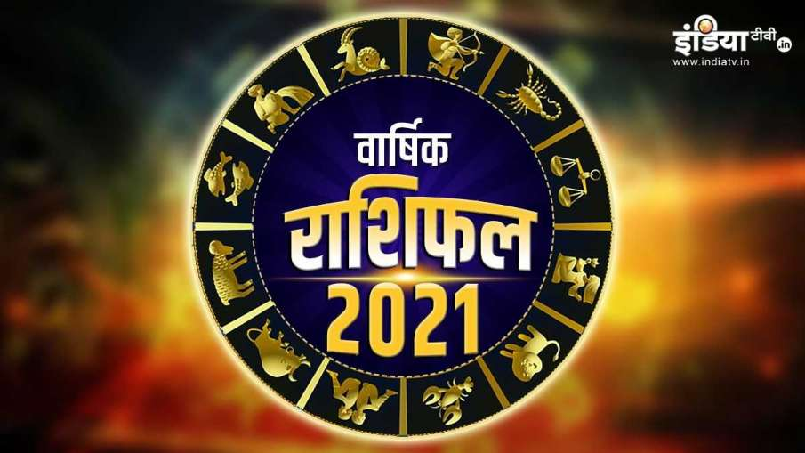 जनवरी बर्थडे वार्षिक...- India TV Hindi