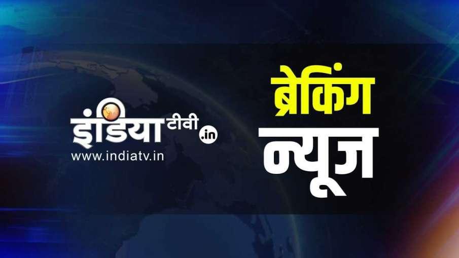 coronavirus vaccine kisan andolanfarmer protest politics cricket bollywood sports live latest news u- India TV Hindi