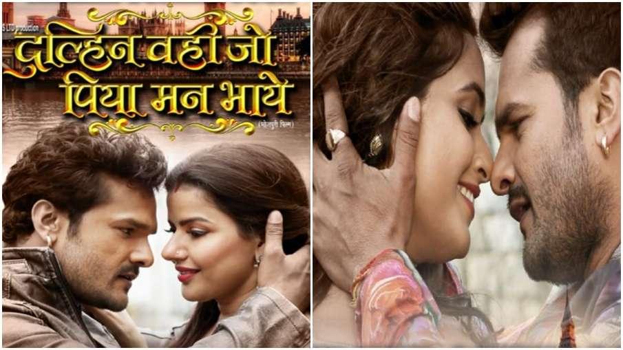 दुल्हिन वही जो पिया मन भाये- India TV Hindi