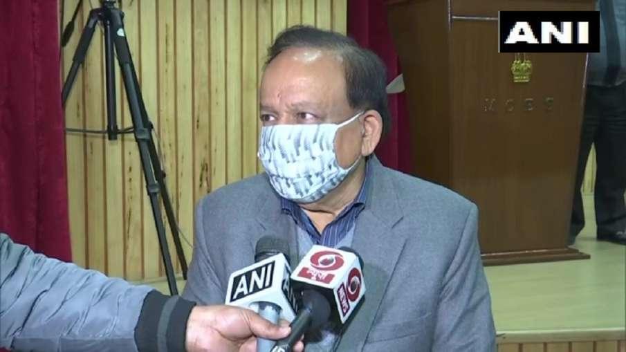 """कोरोना वैक्सीनेशन शुरू होने से पहले स्वास्थ्य मंत्री ने की अपील, """"अफवाहों पर ध्यान न दें""""- India TV Hindi"""