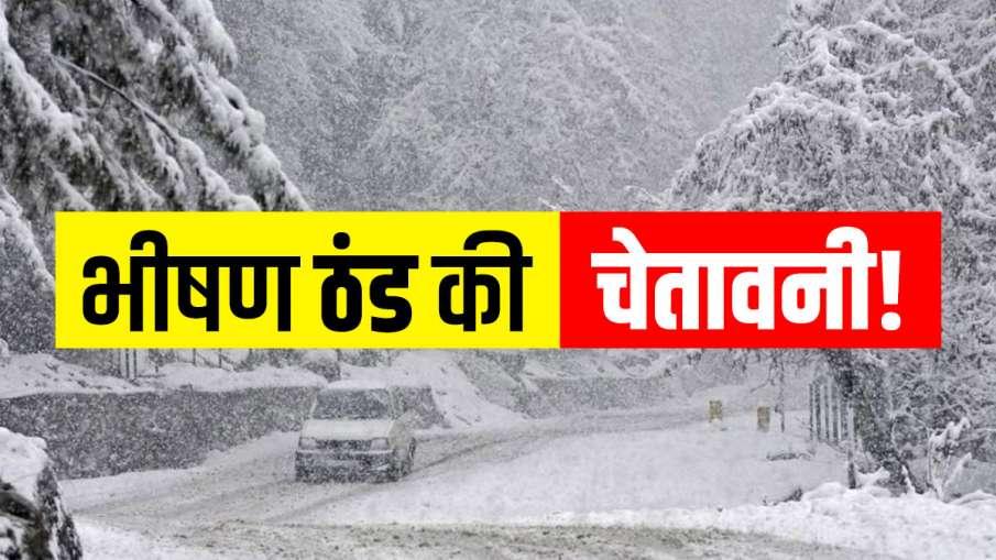 इन जगहों पर आज शाम से...- India TV Hindi