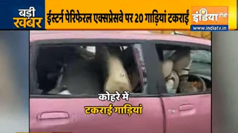यूपी में कोहरे का कहर,...- India TV Hindi