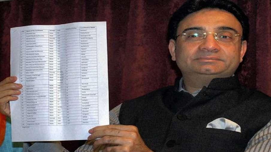 Delhi Court Sends Former TMC MP KD Singh to ED Custody Till January 16- India TV Hindi