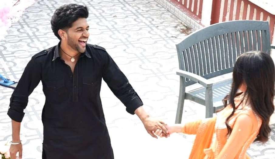 guru randhawa engagement- India TV Hindi