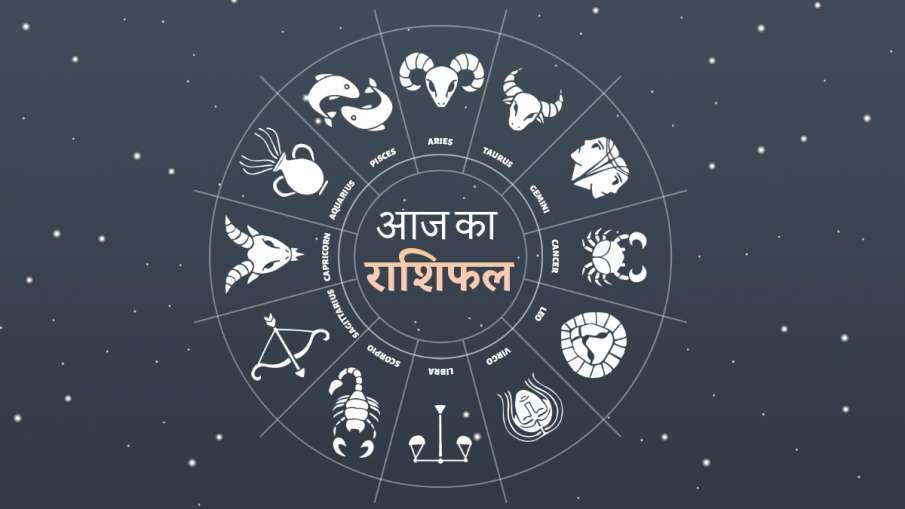 राशिफल 9 जनवरी: वृष...- India TV Hindi