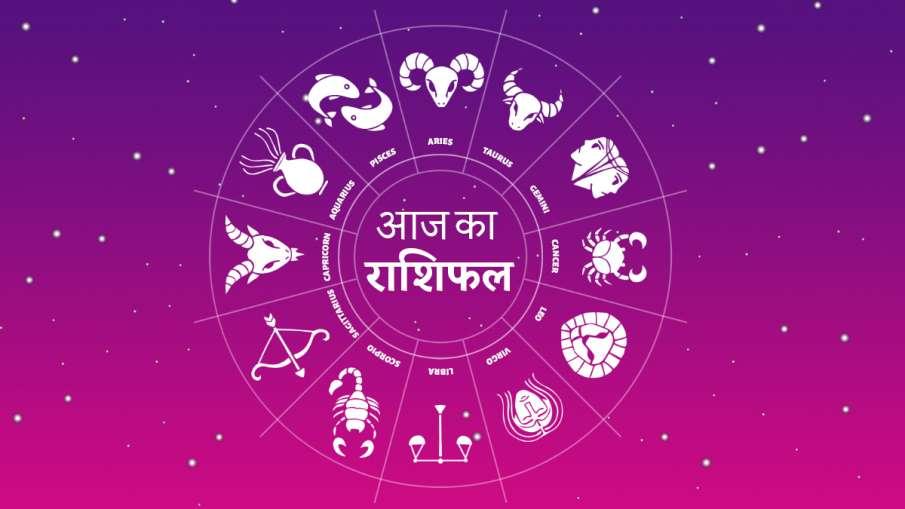 राशिफल 19 जनवरी: मिथुन...- India TV Hindi