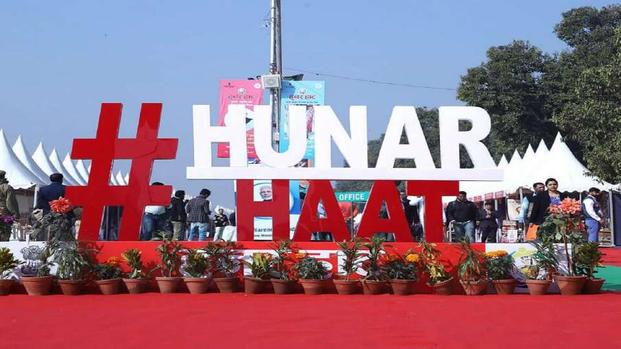 'Hunar Haat' to be held in Lucknow from January 22 to February 4: Minority Affairs Ministry- India TV Hindi