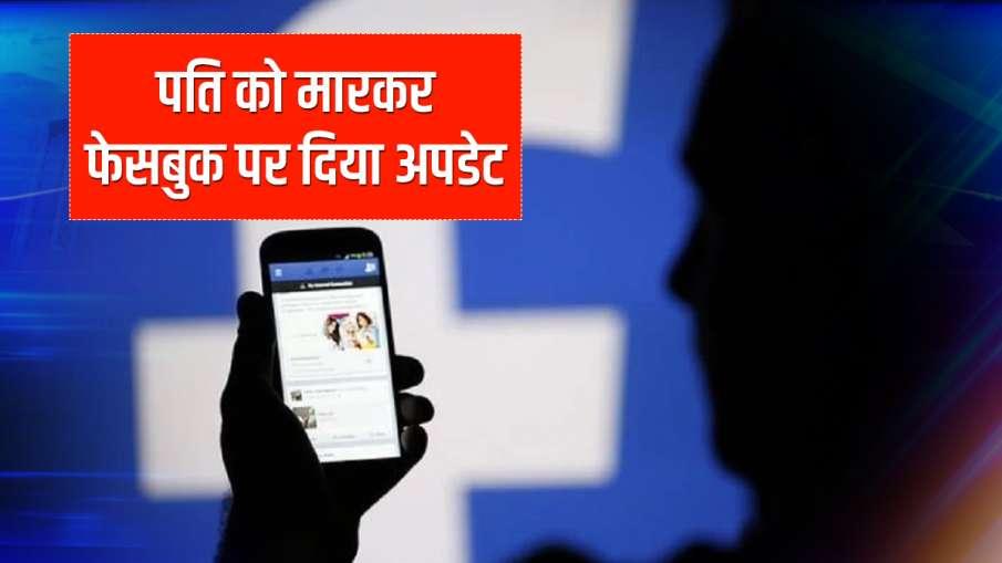 दिल्ली में महिला ने...- India TV Hindi