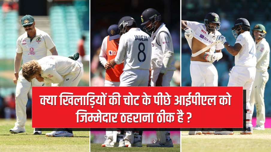 IND vs AUS not right to blame IPL behind players' injury, Justin Langer accusations are baseless- India TV Hindi