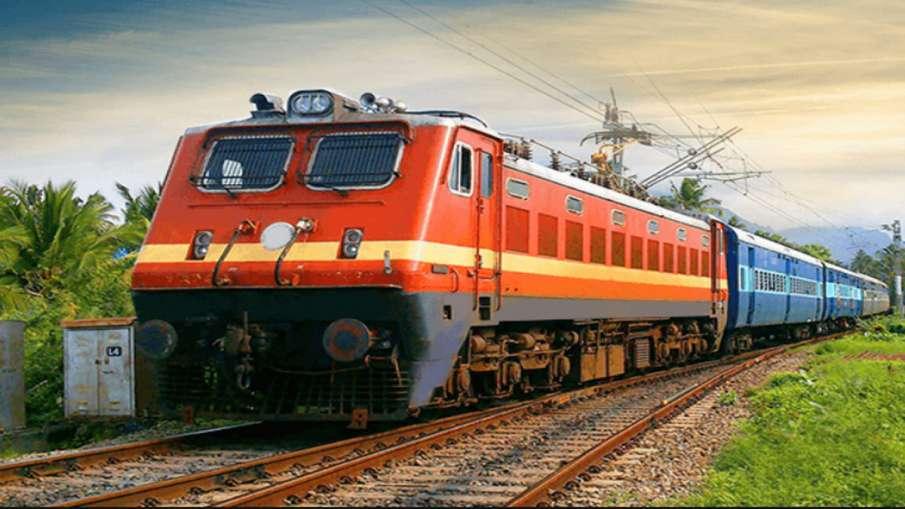 Indian Railways: आज की गई स्पेशल ट्रेन चलाने की घोषणा, देखें पूरा रुट, अभी करें बुक- India TV Hindi