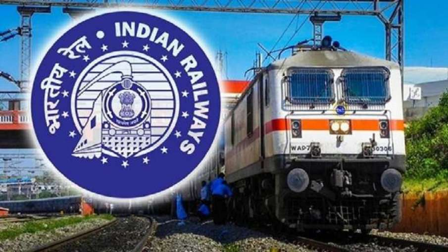 Indian railways start all passengers local special trains from February 1 viral  fact check- India TV Hindi