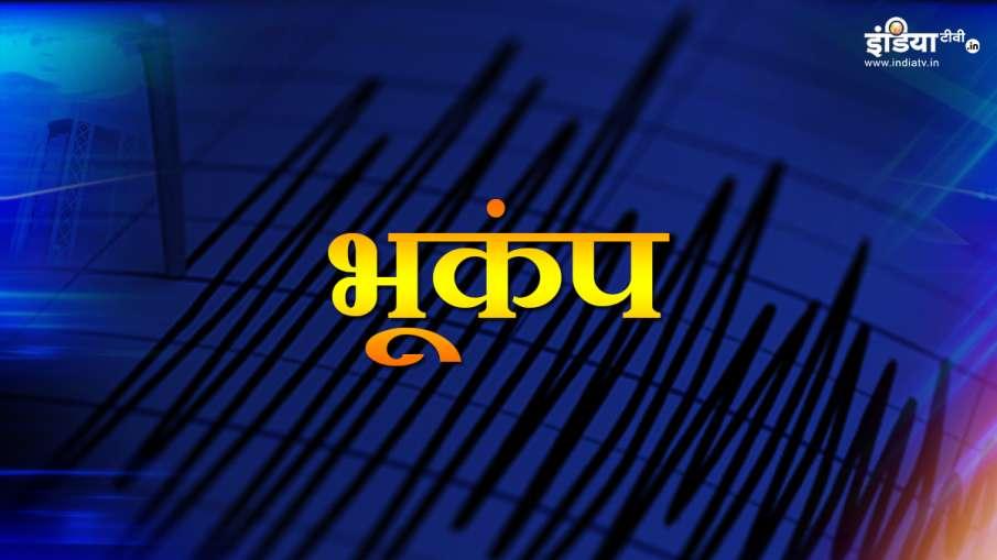 नोएडा में 2.9 तीव्रता के भूकंप के झटके महसूस किए गए- India TV Hindi