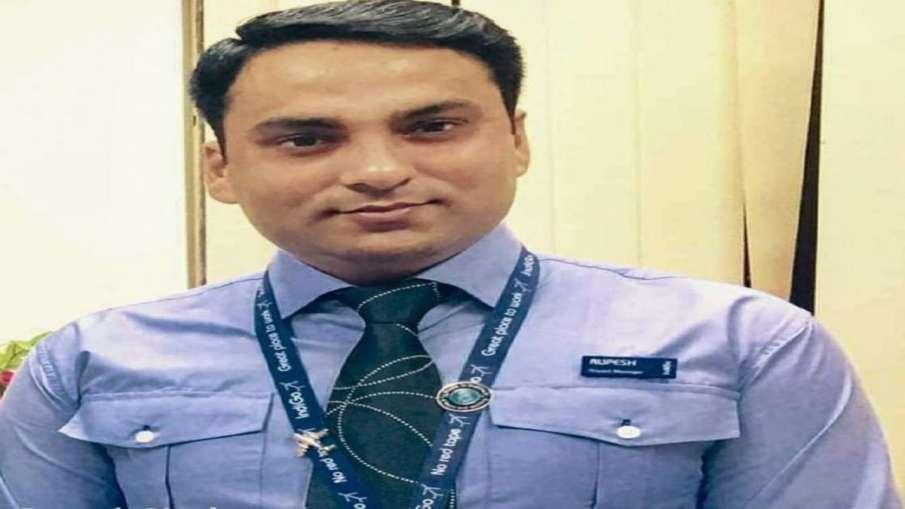 Indigo Manager Rupesh singh murde case SIT started investigation latest update news- India TV Hindi