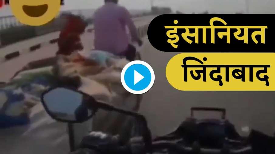 delhi video- India TV Hindi