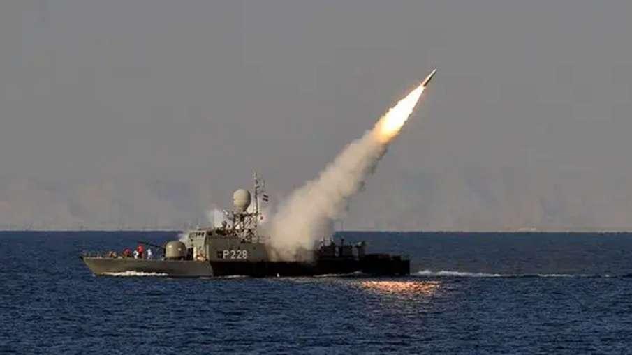 Iran, Iran Fires Cruise Missiles, Iran Fires Cruise Missiles, Iran Cruise Missiles Naval Drill- India TV Hindi