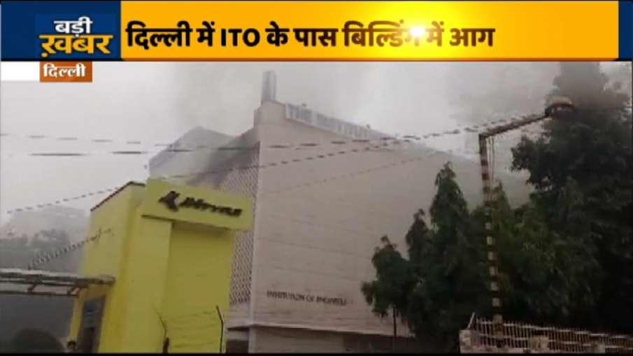 Breaking News: दिल्ली में ITO...- India TV Hindi