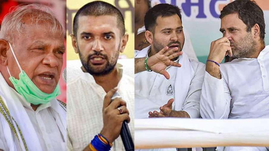 Manjhi Rahul Gandhi, Manjhi Tejashwi Yadav, Manjhi Chirag Paswan, Rahul Gandhi- India TV Hindi