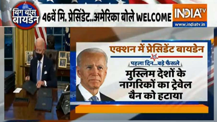biden revokes travel ban from muslim nations here are his top orders as president राष्ट्रपति बनते ही- India TV Hindi