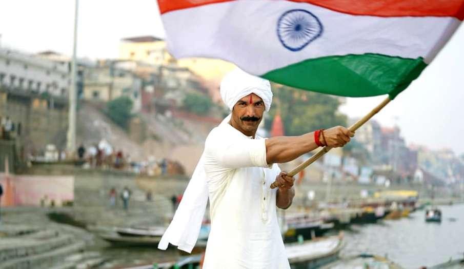 Satyameva Jayate2 release date EID on 14th May 2021- India TV Hindi