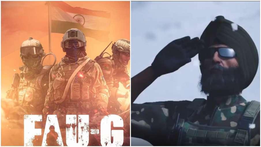 FAU-G ANTHEM SONG- India TV Hindi